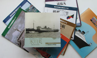 日本郵船客船氷川丸ガイドブック