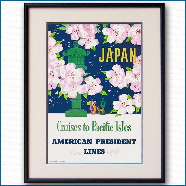 1953年 APLアメリカンプレジデントラインのポスター 2058LL