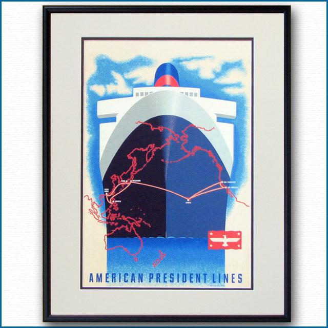 1947年 APL 客船プレジデント・ウィルソンのポスター 2059LLL