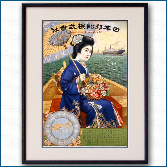1911年 日本郵船のポスター 2062LL