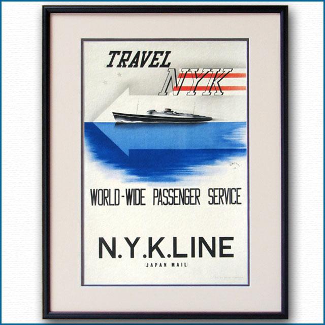 1935年 里見宗次 日本郵船のポスター 2067LL
