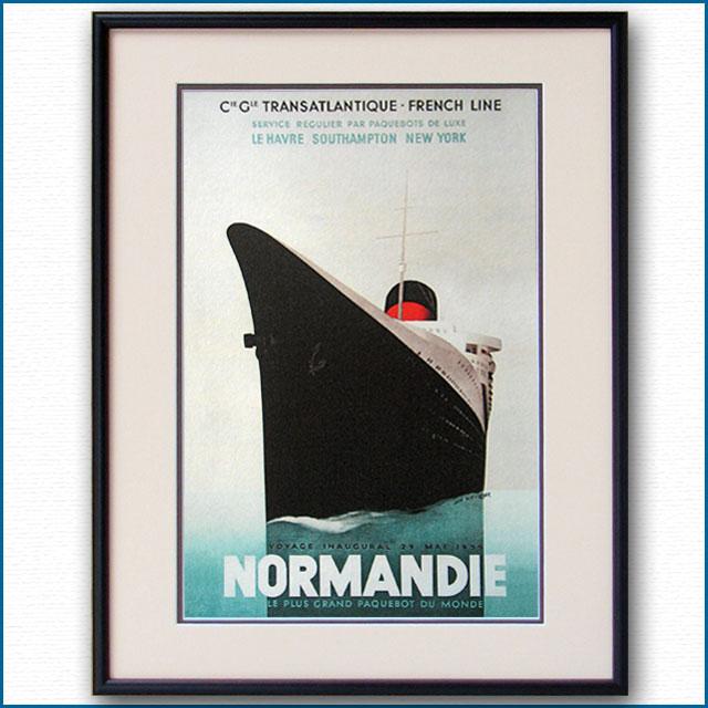 ノルマンディー・オヴィニュ:四方海話 巻六:ポスター販売・Ocean-Note