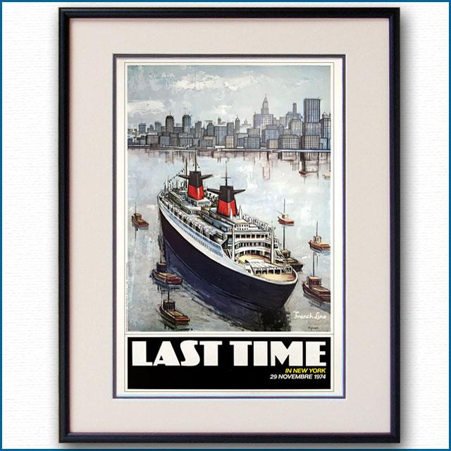 1982年 シガネ 客船フランスのポスター 2107LL