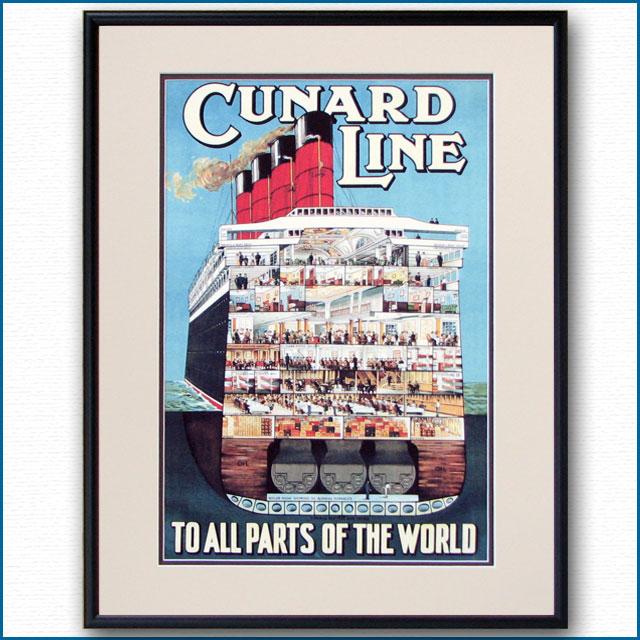 1914年 客船ルシタニア カッタウェイのポスター 2268LL