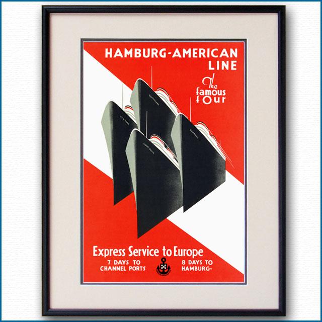 1928年 HAPAG アルベルト・バリーン級客船のポスター 2355LL