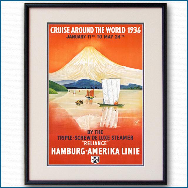 1936年 アルベルト・フース ハンブルク・アメリカラインのポスター 2361LL