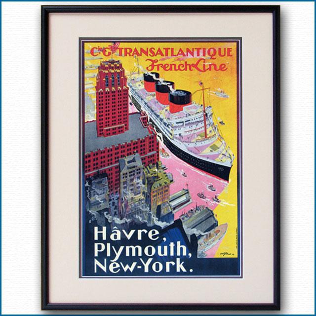 1930年 フレンチライン 客船イル・ド・フランスのポスター 2409LL