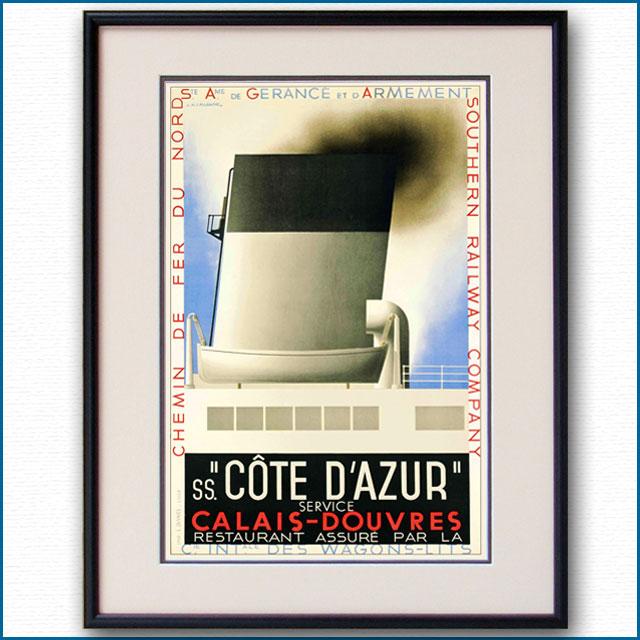 1931年 カッサンドル  ドーバー・カレー連絡船のポスター 2465LL