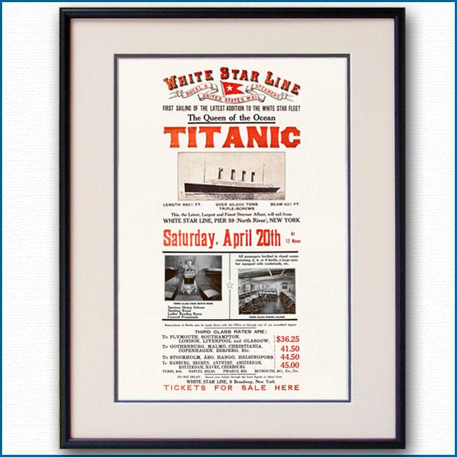 1912年 タイタニック 4月20日出帆・東航のポスター 2607LL