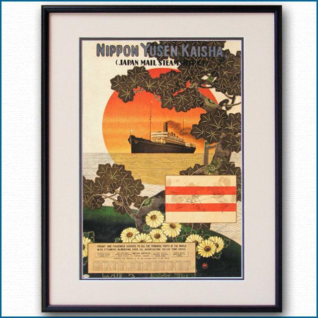 1917年 日本郵船のポスター 2624LL