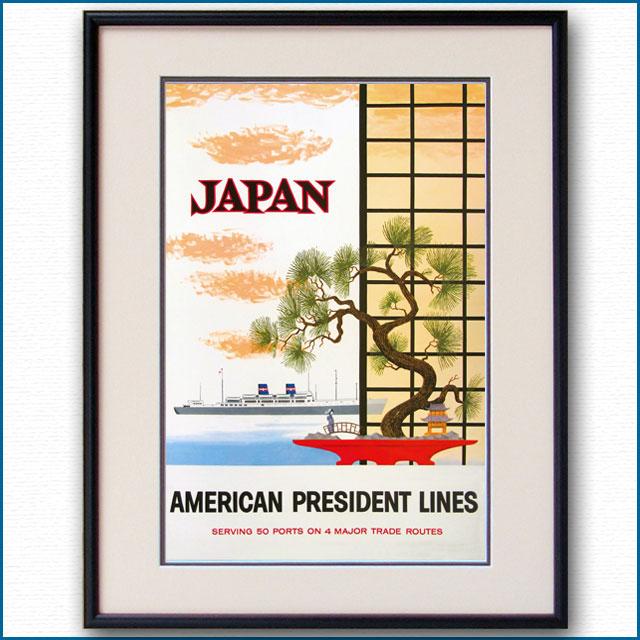 1957年 APL 客船プレジデント・ウィルソン プレジデント・クリーブランドのポスター 2802LL