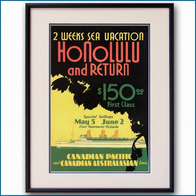 1938年 CPL 客船エンプレス・オブ・ジャパンのポスター 2833LL