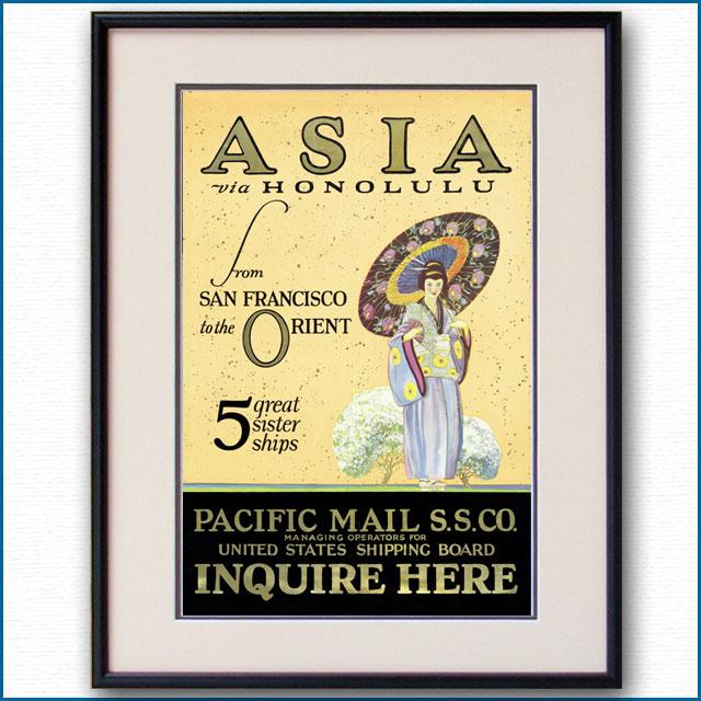 1921年 パシフィックメール 米国船舶院のポスター 2834LL