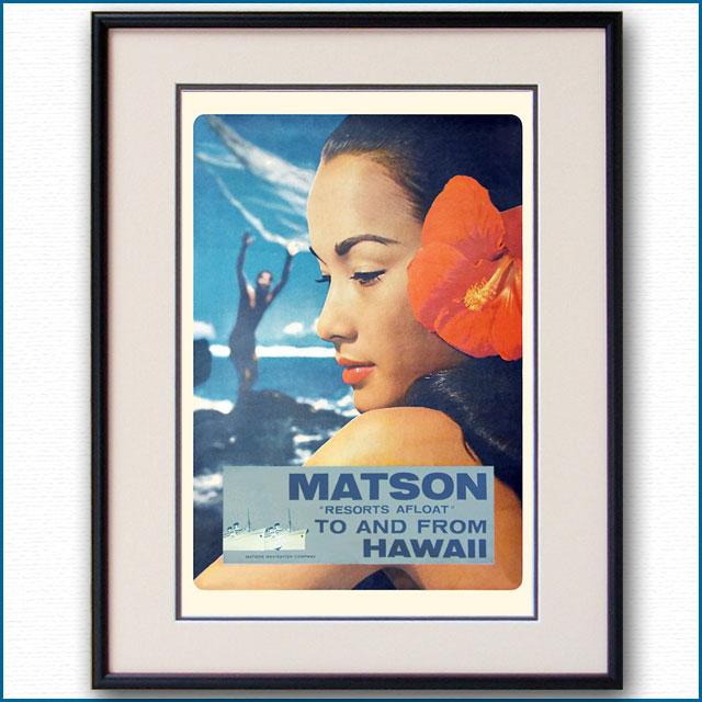 1950年 マトソンラインのポスター 2850LL
