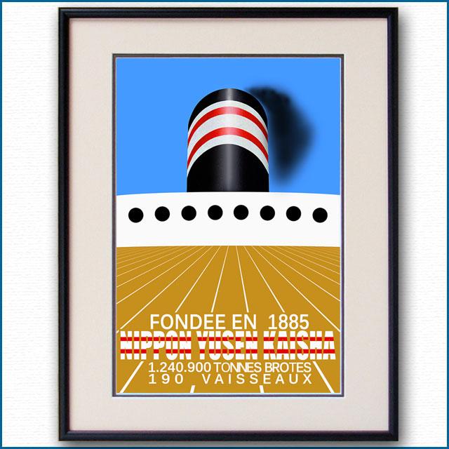 1940年 小林道彦 日本郵船のポスター 2887LL