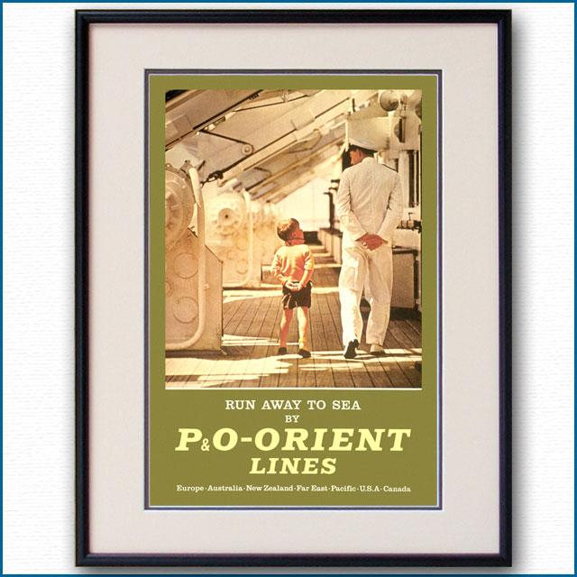 1961年 ホリーマン P&Oオリエントラインのポスター 2908LL