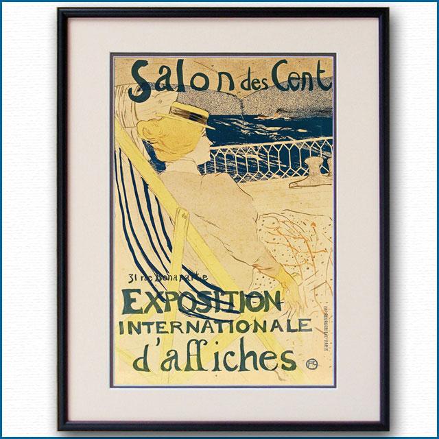 1896年 ロートレック 54号室の女船客のポスター 2957LL
