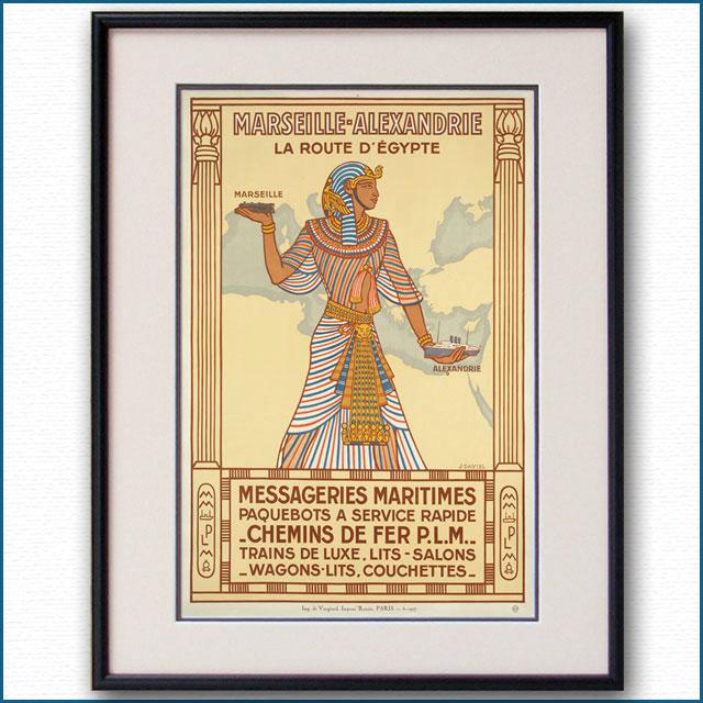 1927年 MMフランス郵船のポスター 2970LL