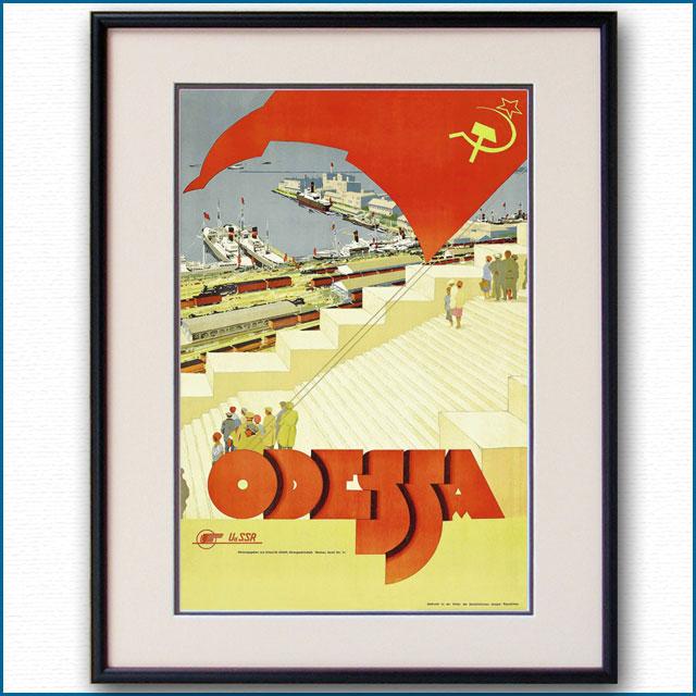 1930年 オデッサ ソビエト連邦旅行局のポスター 2981LL
