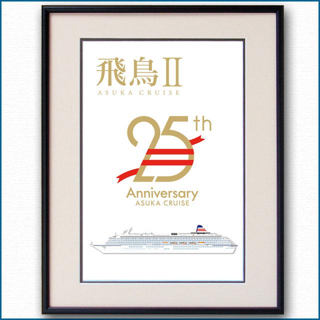 2015年 郵船クルーズのポスター 3005LL