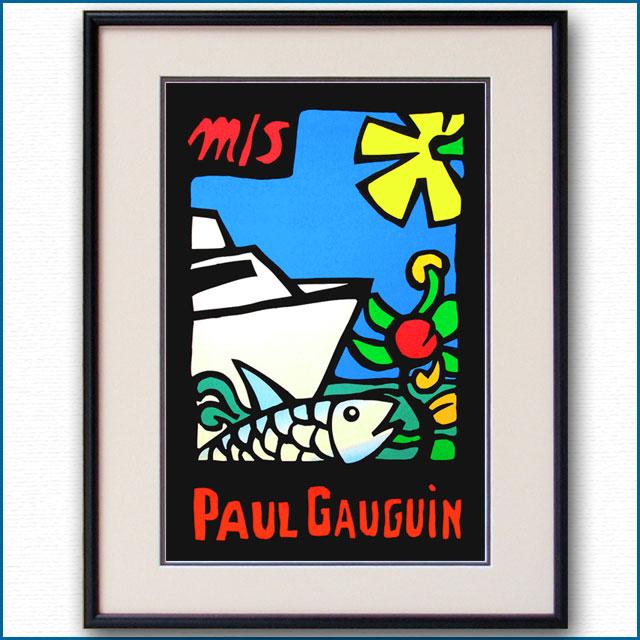 1998年 アルベルト・ベール ポール・ゴーギャンラインのポスター 3014LL