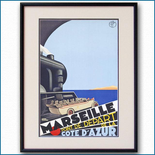 1929年 ロジャー・ブローダー マルセイユのポスター 3026LL
