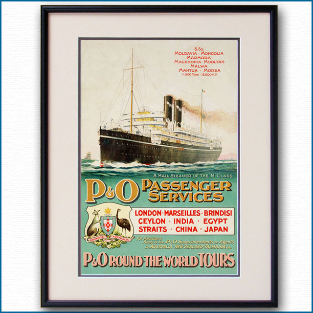 1909年 P&Oのポスター 3040LL