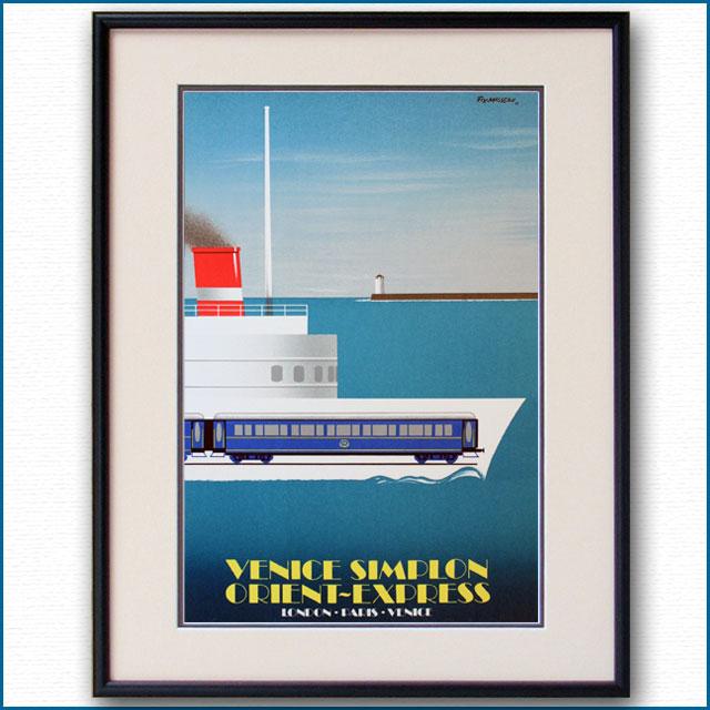 1982年 ピエール・フィックス・マッソー オリエントエクスプレスのポスター 3053LL