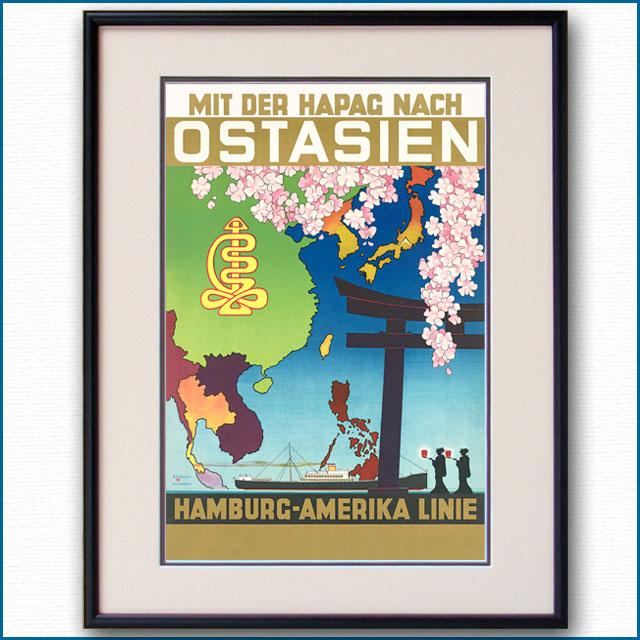1935年 セオドア・エトバウアー ハンブルク・アメリカラインのポスター 3057LL
