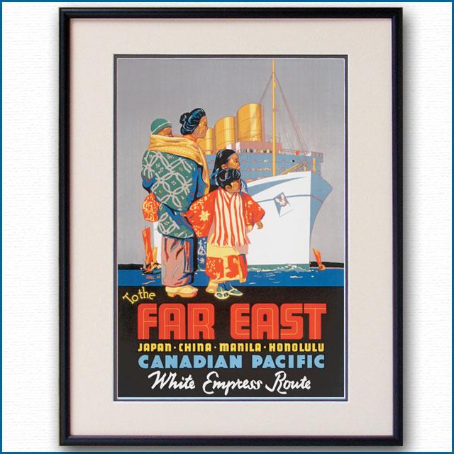 1936年 カナディアン・パシフィックのポスター 3061LL