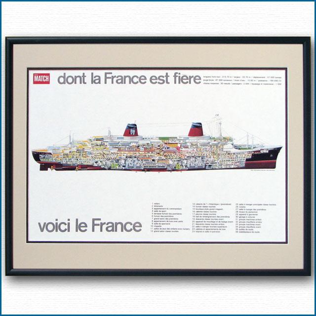 客船フランスの断面図 2122XL