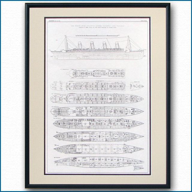 客船タイタニックの一般配置図、額入りアートポスター 2480XL