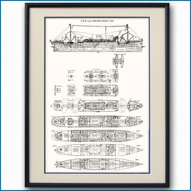 日本郵船・氷川丸の一般配置図、額入りアートポスター 2695XL