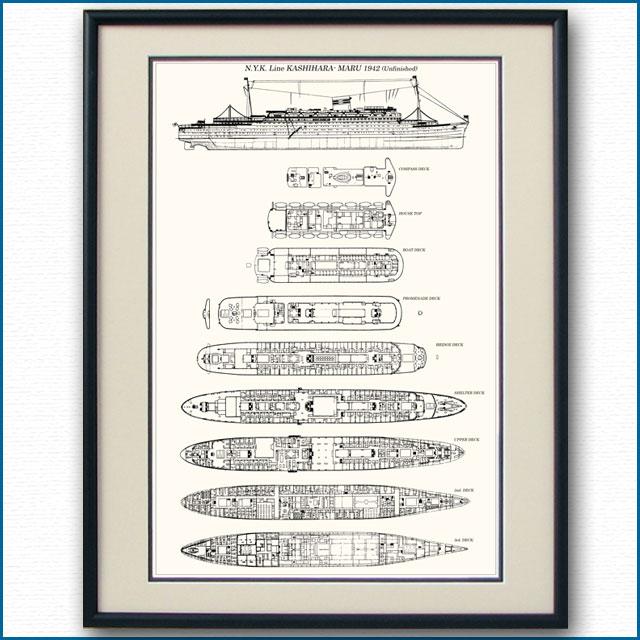 日本郵船・橿原丸の一般配置図、額入りアートポスター 2698XL