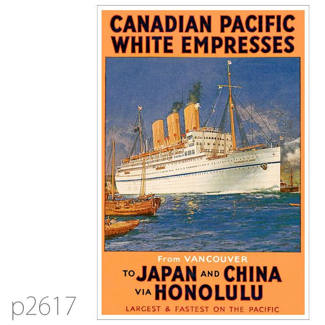 カナディアンパシフィック・客船エンプレス・オブ・ジャパンのポスター ポストカード